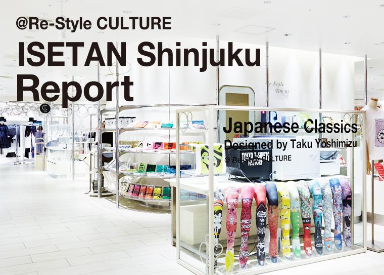 新宿伊勢丹POPUP SHOPレポート