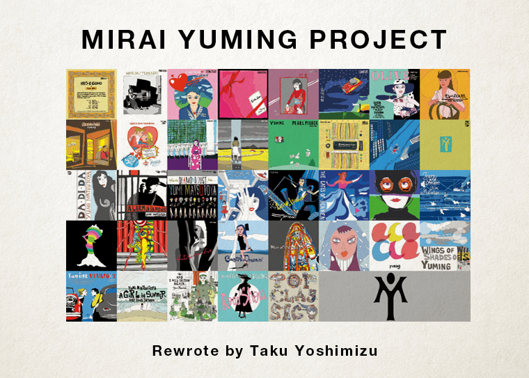 Mirai Yuming Artwork