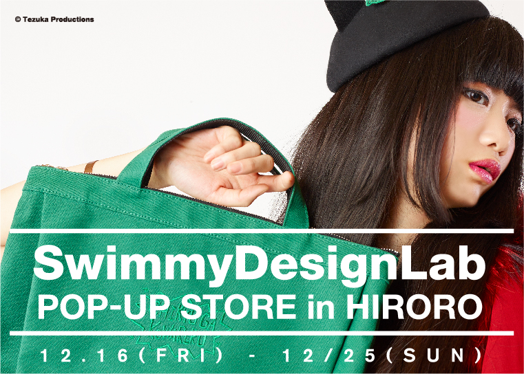 SwimmyDisignLab Popup-shop in 弘前 HIRORO